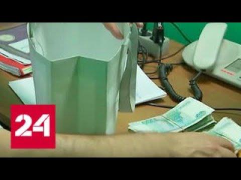 """Пакет с деньгами, забытый на """"Октябрьской"""", владелец средств нес в банк - Россия 24"""