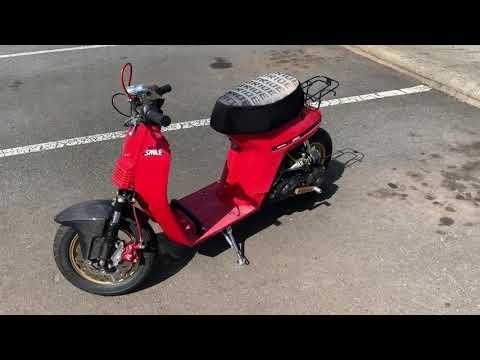 Honda Spree/Eve Smile Af16 For Sale