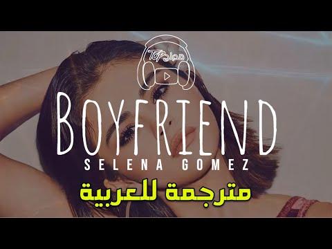 Selena Gomez - Boyfriend مترجمة للعربية