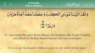 025 Surah Al Furqan by Mishary Al Afasy (iRecite)