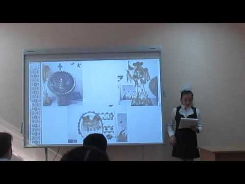 Урок проект по окружающему миру в 3 классе Богатства