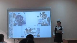 Проект ученицы 3 класса Ирины Солтус. Приднестровье. г. Рыбница школа № 3