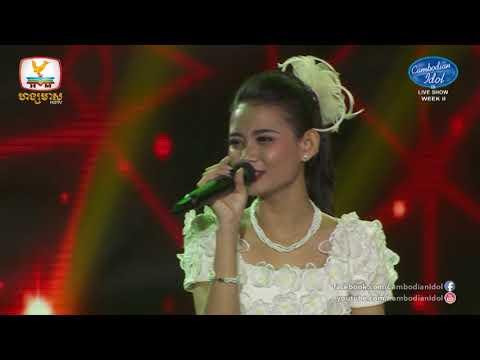 Cambodian Idol Season 3 Live Show Week 2| Kung Keo Morokot - Anh Jernh Jol Jos Ber Slanh