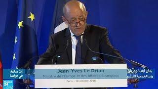 وزير خارجية فرنسا عن اختفاء خاشقجي: أبلغنا السعودية بحزم شديد أن الوقائع خطيرة للغاية