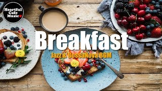 Breakfast Jazz & BossaNova 【For Work / Study】Restaurants BGM, Lounge Music, shop BGM