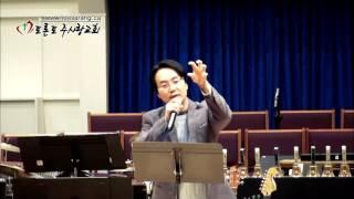 2016.12.02 출애굽기 4:27~31 아론과 모세의 입맞춤
