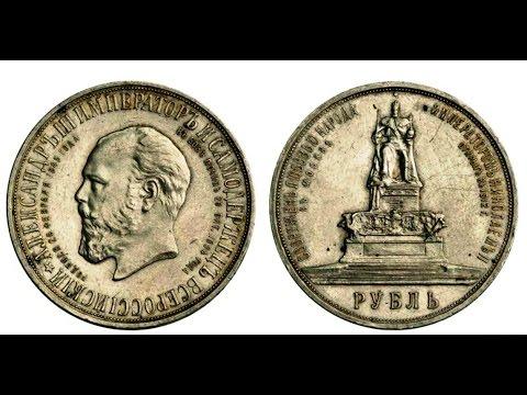 Coins юбилейные монеты монета 25 рублей ценность