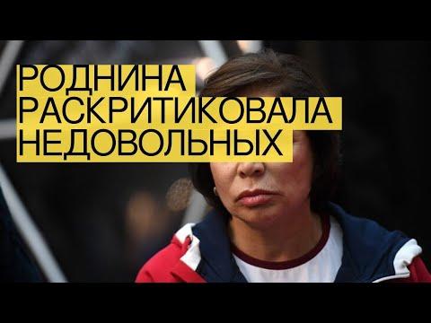🔴 Роднина раскритиковала недовольных помощью россиян
