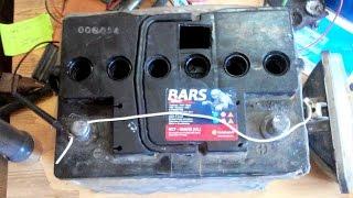Ремонт аккумулятора Барс