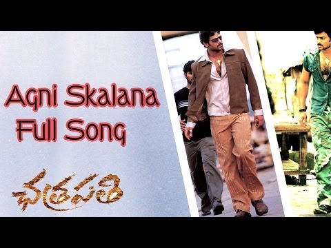 Agni Skalana Full Song ll Chatrapathi Movie ll Prabhas, Shreya