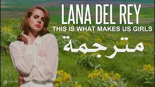 Lana Del Rey - This Is What Makes Us Girls مترجمة