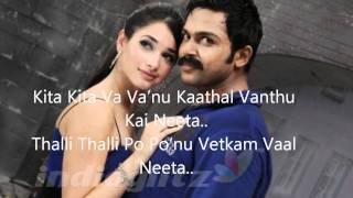 Siruthai - Chellam Vaada Song[with Lyrics]
