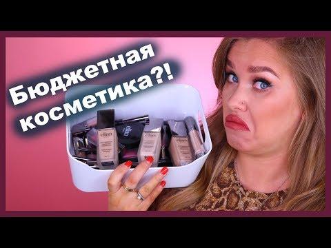 ОБЗОР ELIAN I Классный российский бренд? Или нет??