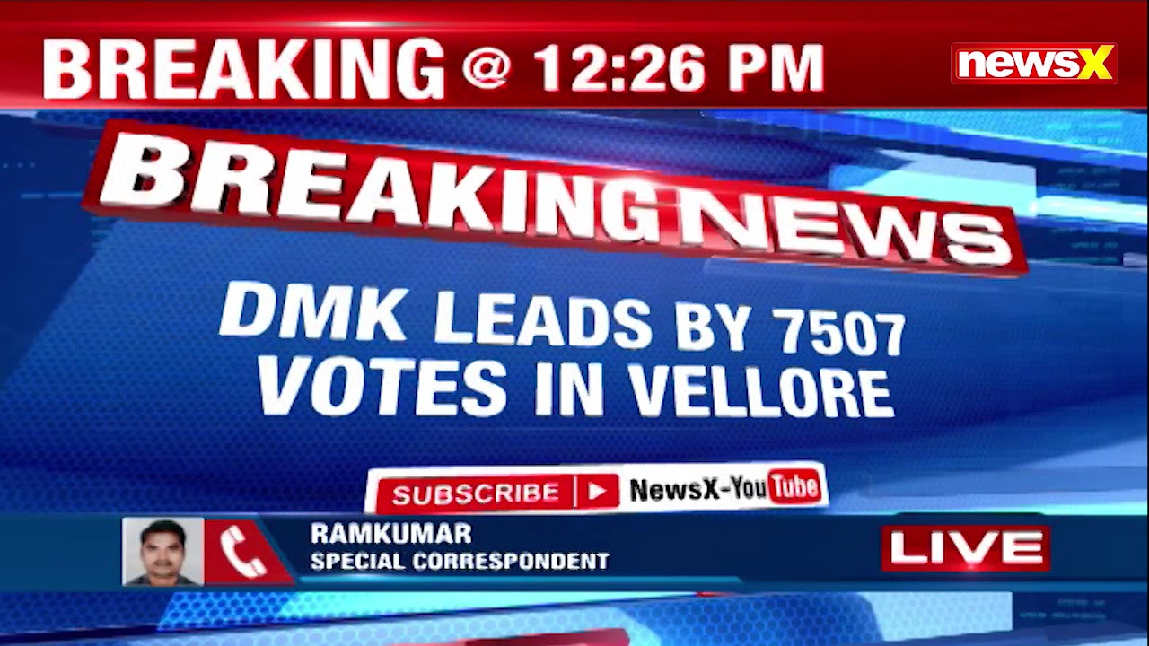Vellore Lok Sabha By-election Result 2019: DMK leads by 7507 votes