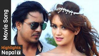 Mero Man Ma - New Nepali Movie APARICHIT Song 2017/2073   Prajwol Giri, Sarika K.C.
