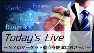 SBI FXトレードからの情報報配信番組「Today`s Live」です。 この番組はNY市場の動向、円相場の今後のポイント、さらには当社の新しいお知らせ等...