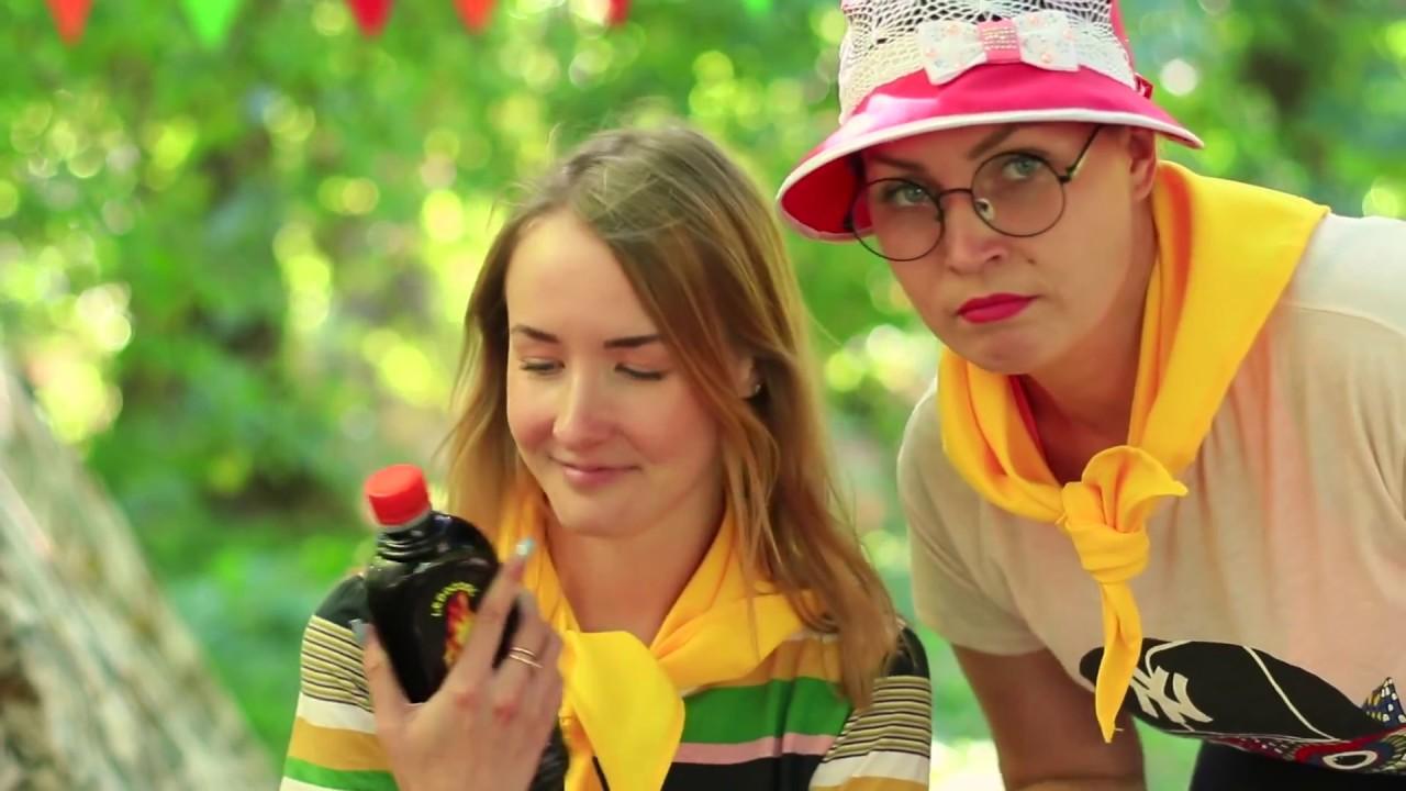 Pranks! Camping Pranks And Life Hacks Troom Troom - YouTube