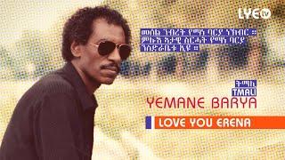 LYE.tv - Legend Yemane Barya - Tmali | ትማሊ - LYE Eritrean Music