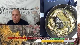 Кулинарное шоу!!!. Прямая трансляция
