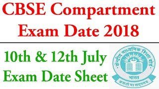 CBSE Compartment Exam Date 2018 cbse.nic.in Class-X/XII Datesheet for Compartment Examination July
