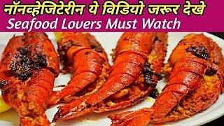 Jumbo Tiger Prawns Masala Fry  Big Tiger Prawns Fry Recipe In HindiKing Prawns Zinga Fry