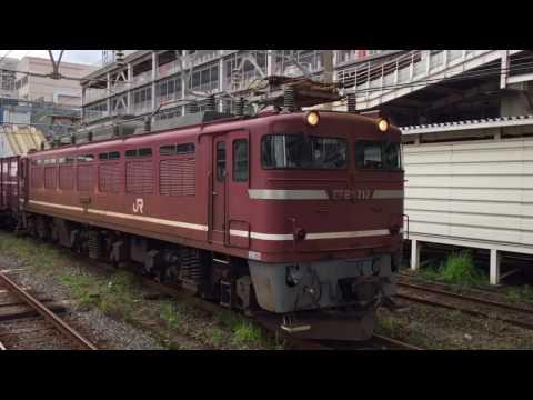 Japanese freight train , 07/2017