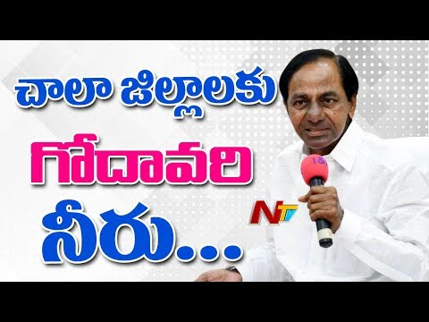 KCR About  Irrigation Project Works in Telangana || TS Assembly Budget Sessions || NTV