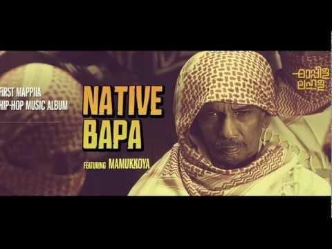 Native Bapa Official Teaser