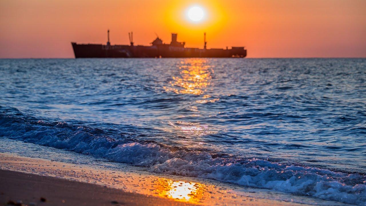 Cum se numea Marea Neagra in antichitate?