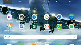 как создать папку на смартфоне Samsung Galaxy? (гениально и просто)