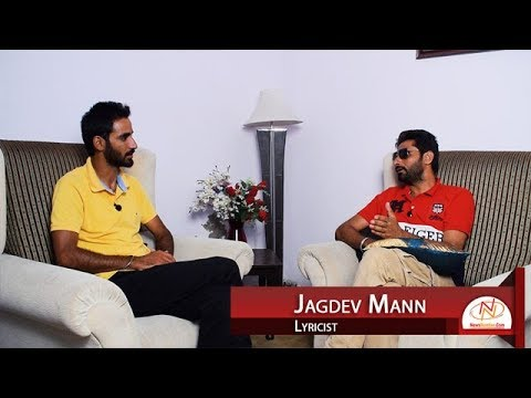 Interview of Jagdev Mann, Lyricist