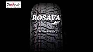 Купить шины ROSAVA BC 48 (в магазине шин и дисков