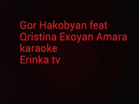QRISTINA EGHOYAN Feat GOR HAKOBYAN-Amar A/ Karaoke