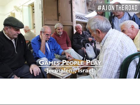 Games People Play - Jerusalem, Israel | Explore, Culture