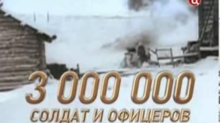 СТАЛИНГРАД БИТВА МИРОВ 2013 РОССИЯ  ДОКУМЕНТАЛЬНЫЙ ВОЕННЫЙ