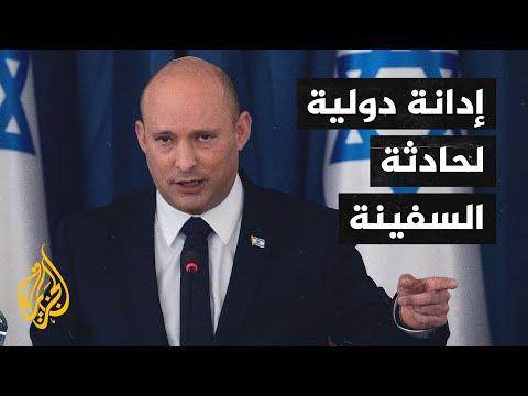 رئيس الوزارء الإسرائيلي: نعمل على حشد العالم للتحرك ضد إيران  - نشر قبل 2 ساعة