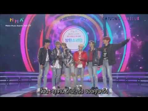 [THAISUB] BTS - Best Song of the Year @ Melon Music Awards 2017