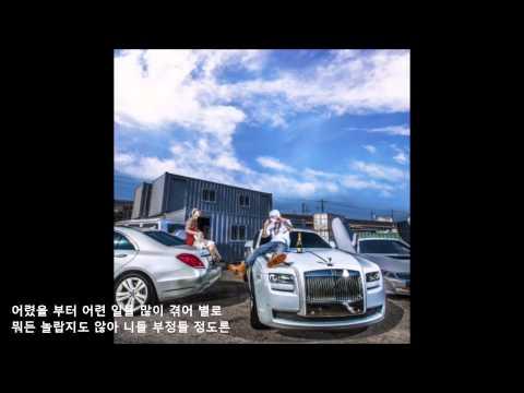 Dok.2 -111% (Korean Lyric)