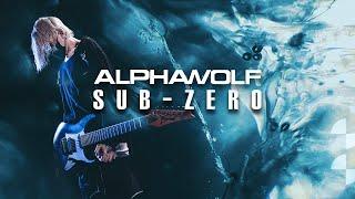 Смотреть клип Alpha Wolf - Sub-Zero