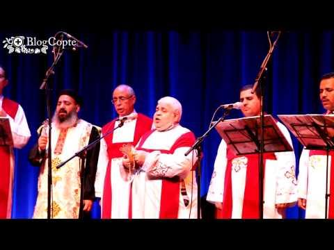 Concert des chantres coptes d'Égypte à l'Institut du Monde Arabe