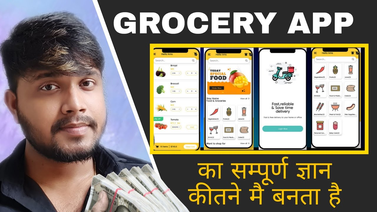 How much does it cost to make grocery app - grocery app ...