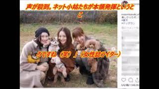 モデルで女優の佐々木希が12月8日、自身のInstagramを更新。女優の大政...