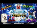 Lebih Susah Dari FO3 - FIFA ONLINE 4 PlayGame Indonesia #1