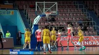 БК «Надежда» планирует свои сохранить позиции в элите российского женского баскетбола