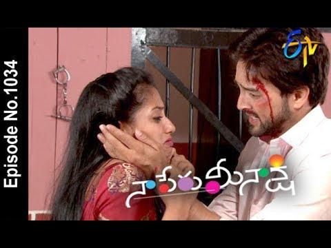 Naa Peru Meenakshi | 16th May 2018 | Full Episode No 1035| ETV Telugu