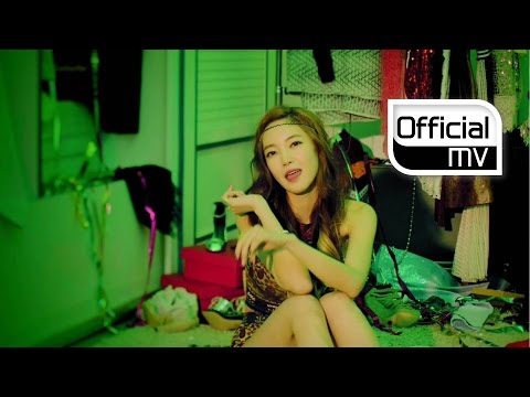 MV NS YoonGNS윤지  Wifey Feat MC MONGMC몽