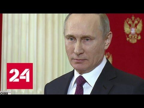 Путин прокомментировал вбросы