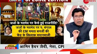 Taal Thok Ke (Part2): Opposition to involve politics in ongoing Supreme Court battle? thumbnail