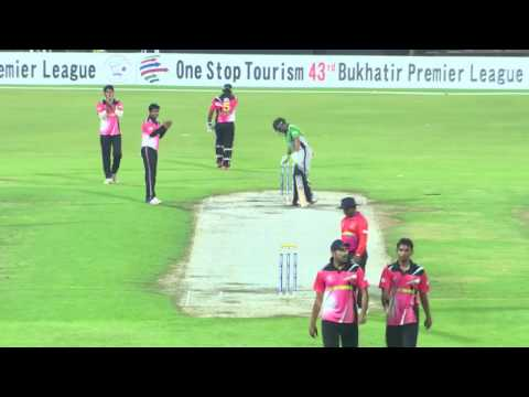 Bukhatir League 2017 Test Live Feed