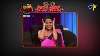 Jabardasth | 7th December 2017 | Latest Promo